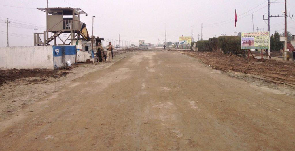 Basra - Iraq